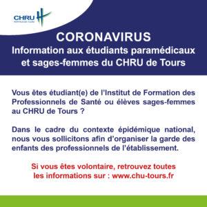 CORONAVIRUS - Appel aux étudiants paramédicaux et sages-femmes du CHRU de Tours pour des gardes d'enfants des professionnels de l'établissement